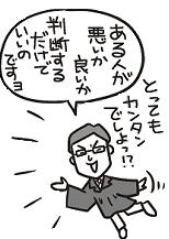 寒竹原稿4