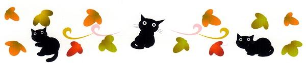 猫と葉っぱ上