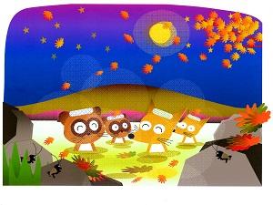 月夜の露天風呂