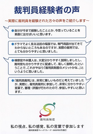 Q&A表4