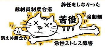 倒れ猫.jpg1111