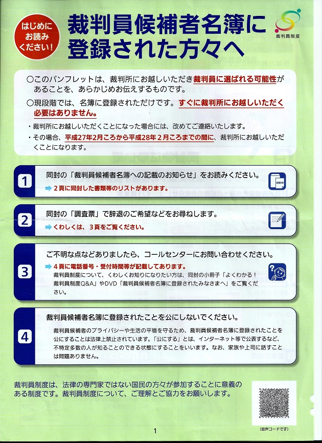 Q&A15