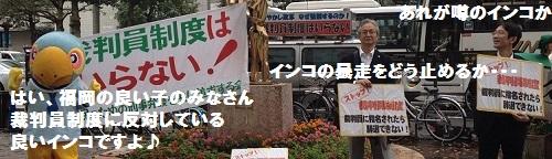 3fukuoka