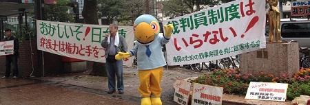 7fukuoka